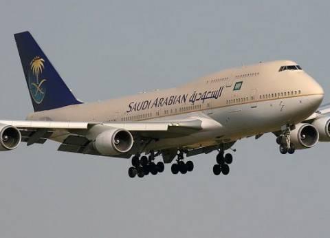 الخطوط الجوية السعودية تطلق خدمة غير مسبوقة