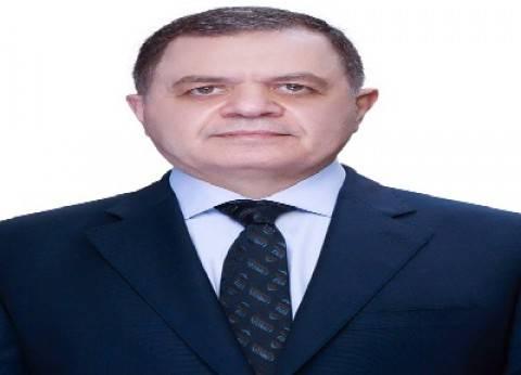 اللواء أحمد أبو عقيل مديرا لأمن جنوب سيناء