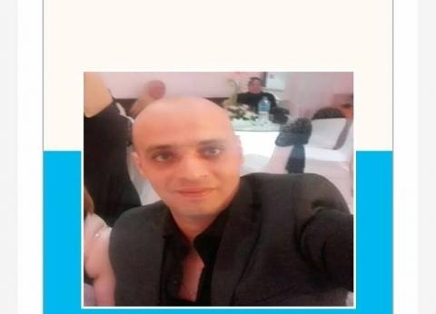 """حكاية مصري مشارك بمنتدى شباب العالم.. سجل مع أصدقائه في """"قعدة قهوة"""""""