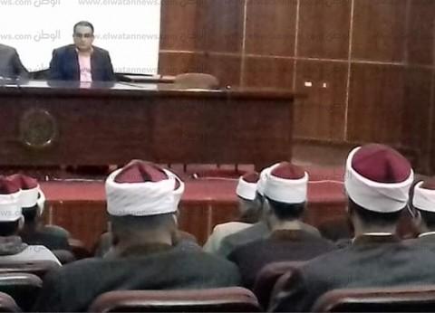 quotأوقاف البحر الأحمرquot تطلق مبادرة quotوطن بلا إدمانquot بمشاركة 100 إمام مسجد
