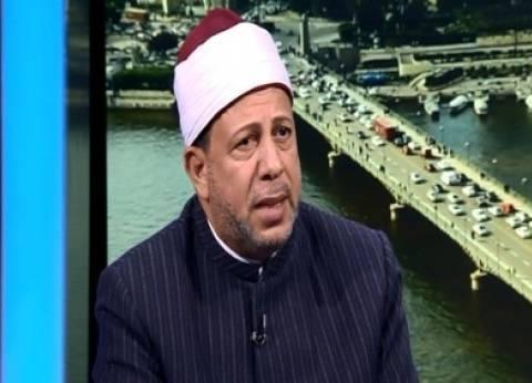 """""""البحوث الإسلامية"""": فوائد شهادات قناة السويس و""""دفتر البريد"""" حلال شرعا"""