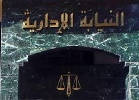 """""""النيابة الإدارية"""" تكشف تفاصيل جديدة بشأن غرق طالب بحمام سباحة ستاد القاهرة"""