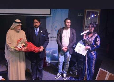 """إطلاق اسم """"حبيب الصايغ"""" على مهرجان طنجة الدولي للشعر"""