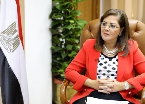 التخطيط: خدمات الشهر العقاري متاحة إلكترونيا على بوابة الحكومة المصرية