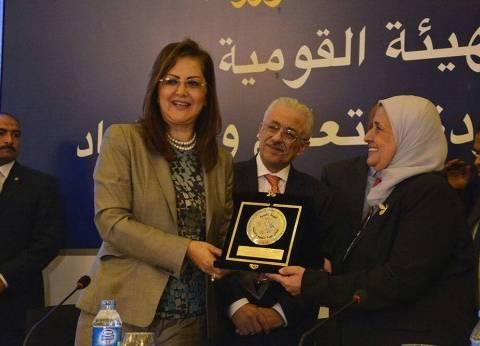 وزيرة التخطيط: مصر تمر بإصلاحات اقتصادية ركيزتها العملية التعليمية
