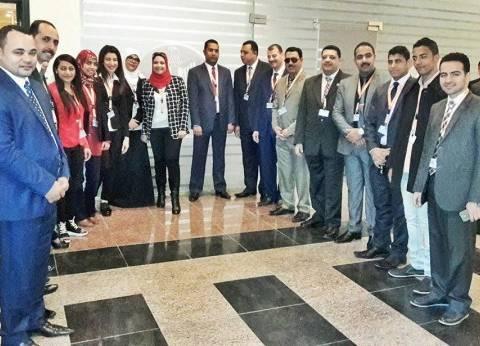 بالصور| شباب محافظة أسيوط يشارك في فعاليات المؤتمر الوطني للشباب بأسوان