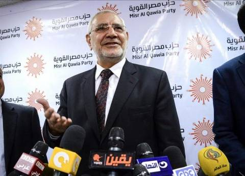 """دعوى قضائية لتجميد وحظر """"مصر القوية"""" بعد القبض على """"أبوالفتوح"""""""