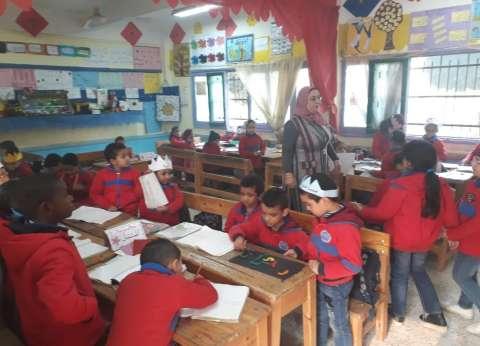 المدارس تستقبل طلاب رياض الأطفال والأول والثانى الابتدائى اليوم