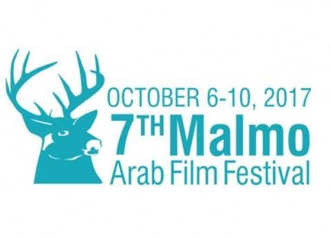 3 أفلام تشارك في منتدى دعم الأفلام الوثائقية بـ«مالمو»
