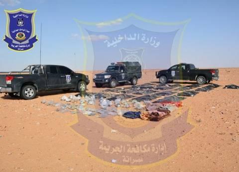"""""""الداخلية الليبية"""" تنشر صور مقبرة ورفات الـ21 مصريا المذبوحين في ليبيا"""