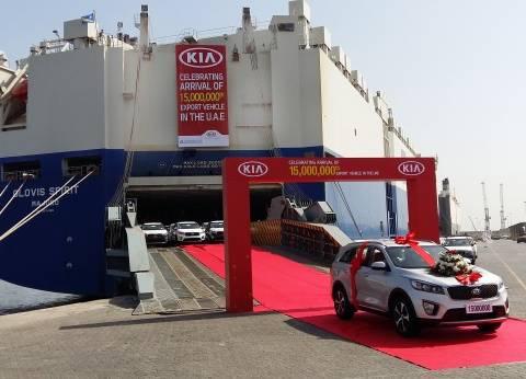 """""""كيا"""" تحتفل بوصول صادراتها إلى 15 مليون سيارة"""