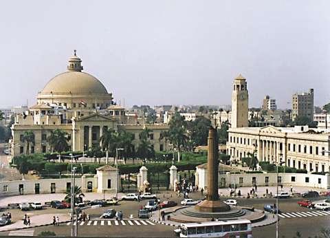 البنك الأهلى المصرى يتعاقد مع 14 جامعة لتحصيل مصروفات الطلبة إلكترونياً