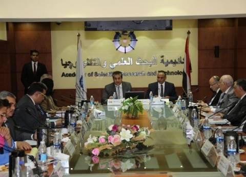 مجلس أكاديمية البحث العلمي يؤكد دعمه للموقف البطولي للقوات المسلحة
