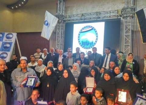 """""""مستقبل وطن"""" بالدقهلية يجهز 5 سيدات للسفر لأداء العمرة"""