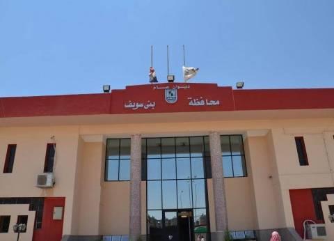 قوات الجيش تبدأ في استلام مقار اللجان الانتخابية ببني سويف