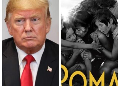 """""""القوة الناعمة تنتصر"""".. فوز فيلم roma المكسيكي على سياسة ترامب"""