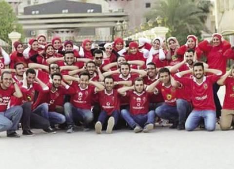 حفلات تخرج «رياضية» جداً.. «إعلام القاهرة» تحتفل بـ«زمالك يا عمرى» «صيدلة طنطا»: لم نجد أفخم من قميص الأهلى