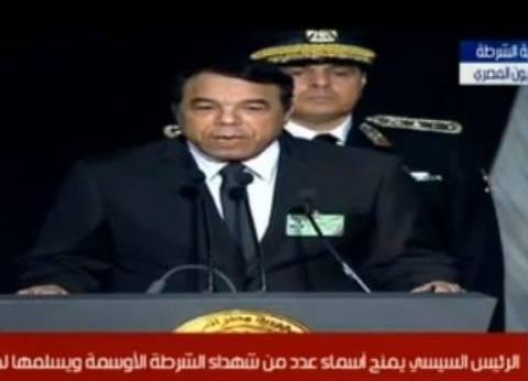 """والد شهيد شرطة: """"ابني الشهيد الثالث في أسرتي.. وأقسم بالله شهادتهم فداء لمصر"""""""