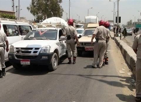 «مرور كفر الشيخ» تضبط 18 سائقا يتعاطون المخدرات أثناء القيادة