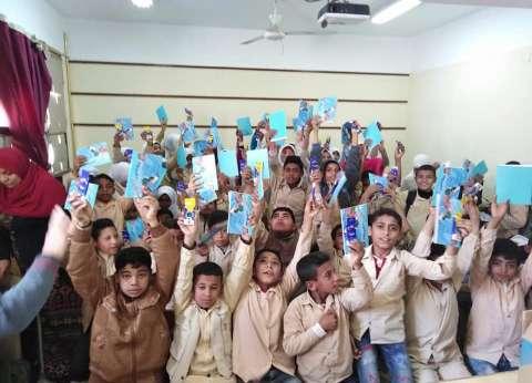 """""""مياه الفيوم"""" توزع 240 ألف كتاب تلوين وعلبة ألوان على تلاميذ المدارس"""