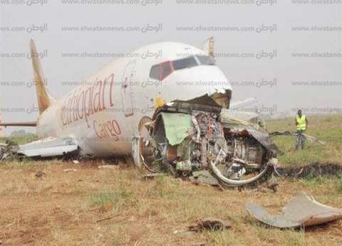 """خالة """"دعاء"""" ضحية الطائرة الإثيوبية: لم تُخبرنا أي جهة رسمية بوفاتها"""