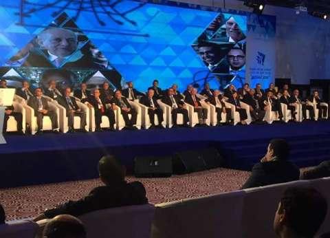 """ختام الجلسة الافتتاحية لمؤتمر """"مصر تستطيع"""" بالغردقة"""