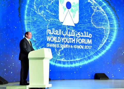 الرئيس السيسي يفتتح مسرح «شباب العالم» اليوم