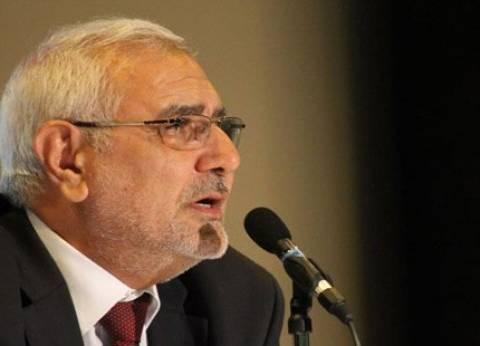 عاجل| مصادر: عرض أبو الفتوح على نيابة أمن الدولة خلال ساعات