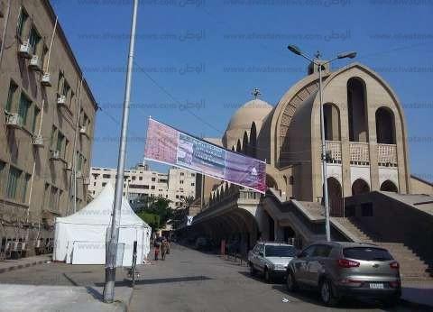 الجمعة القادم.. وقفة بالشموع في الكاتدرائية من أجل شهداء الإرهاب