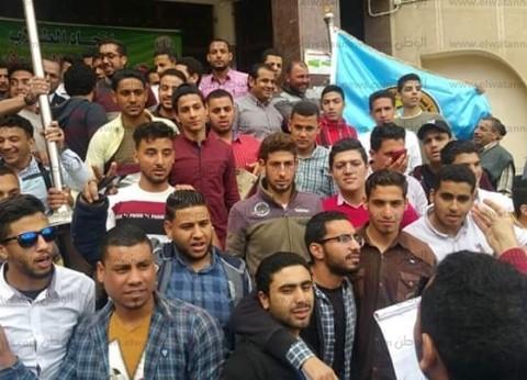مسيرة حاشدة لطلاب الأزهر بدمنهور دعما للتعديلات الدستورية