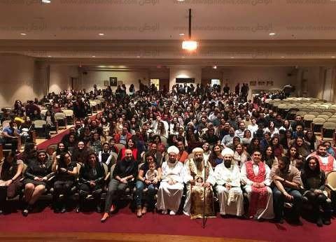 الكنيسة تنظم مؤتمر Momentum للشباب القبطي بأمريكا بمشاركة الأنبا كاراس