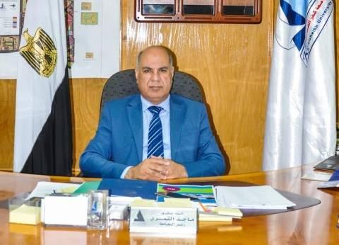 رئيس جامعة كفر الشيخ: ندعم الأنشطة لتنمية روح الانتماء لدى الطلاب