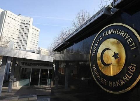تركيا تعزي بوفاة عدد من المواطنين الإيرانيين في حادث تصادم قطارين بسمنان