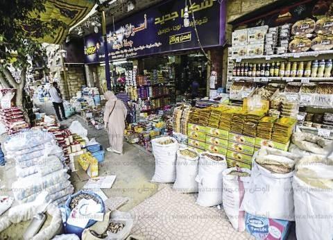 إجراءات ضبط الأسعار قبل «رمضان»