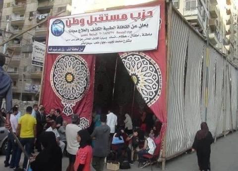 """""""مستقبل وطن"""" يطلق قوافل غذائية بالقرى الفقيرة في المنيا"""