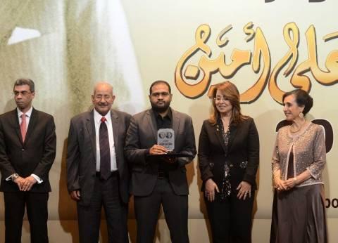 «الوطن» على منصات التتويج: «عشرات الجوائز الصحفية فى 5 سنوات»