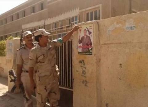 إزالة لافتات دعاية انتخابية بمحيط مدرسة النيل في قنا