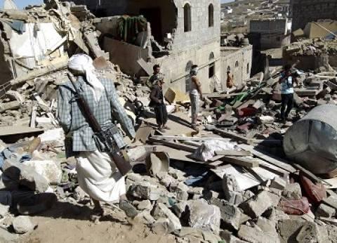 لجنة تقييم حوادث اليمن: استهدفنا منزل لقيادات الحوثيين ودمرناه