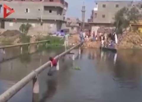 استجابةً لـ«الوطن»: محافظ كفر الشيخ يقرر إنشاء كوبرى لتلاميذ قرية «أبوزهرة»