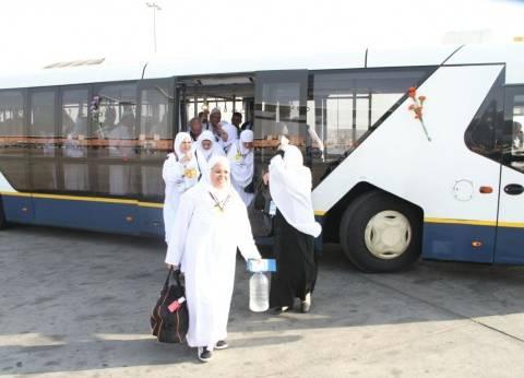 اليوم.. انطلاق أولى رحلات الحج البرى.. و«مصر للطيران»: نقل 1127 حاجاً على 7 رحلات