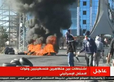 عاجل| إصابات بالاختناق في مواجهات بين فلسطينيين وقوات الاحتلال