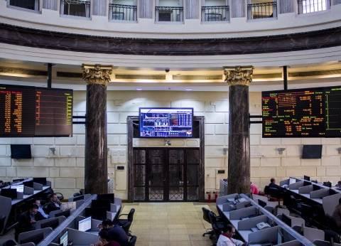 """""""عمومية جلوبال تيلكوم"""" تعتمد القوائم المالية للعام المنتهي"""