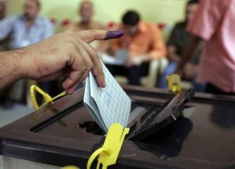 سفارة مصر بروسيا تفتح أبوابها للناخبين للتصويت في انتخابات الرئاسة