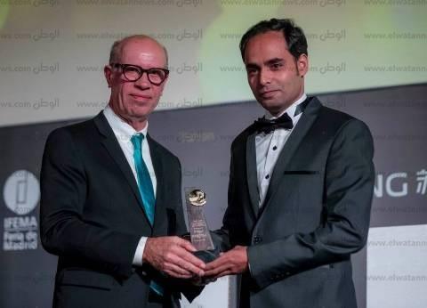 بالصور| «يوسف» أول مصرى وعربي يفوز بجائزة منظمة السياحة العالمية التابعة الامم المتحدة