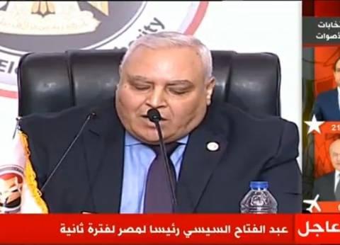 """لاشين لـ""""السيسي"""": نبارك لك ثقة مصر ونوصيك بها وأهلها خيرا"""