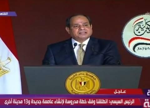 إنجازات وإصلاحات في حديث السيسي.. 30 مؤشرا لتحسن أوضاع المصريين