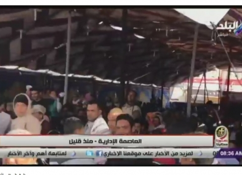 بالصور| تجمعات كبيرة أمام لجان العاصمة الإدارية الجديدة