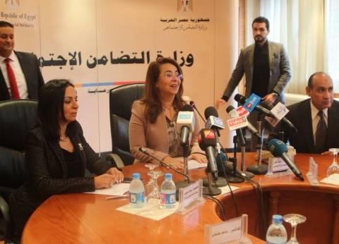 """مايا مرسي: التعاون مع """"التضامن"""" لتمكين المرأة غير القادرة على الأوراق الثبوتية"""