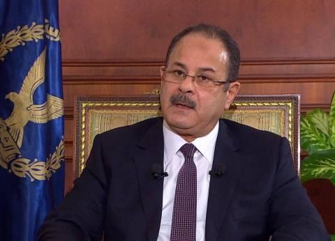 الجريدة الرسمية تنشر قرار وزير الداخلية بترقية اثنين من شهداء الشرطة