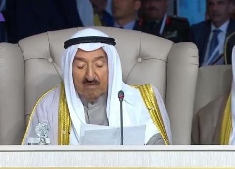 أمير الكويت يدعو لنشر قيم الحوار والتسامح لمواجهة الإرهاب